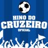 Orquestra e Coro Cid - Hino do Cruzeiro (Oficial)  arte
