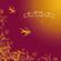 John Adorney - Music to My Heart (feat. Prem Rawat) - EP
