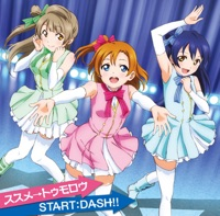 Susume→Tommorow / Start:Dash!! - Single