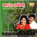 Kummiadi Kummiadi - Anitha Kuppuswamy