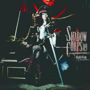 Shadow Corps[e] - Yousei Teikoku - Yousei Teikoku