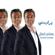 Yerawdni - Essam Kamal