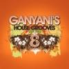 DJ Ganyani