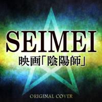 SEIMEI 映画「陰陽師」 ORIGINAL COVER