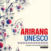 Una Arirang (Instrumental)-Una