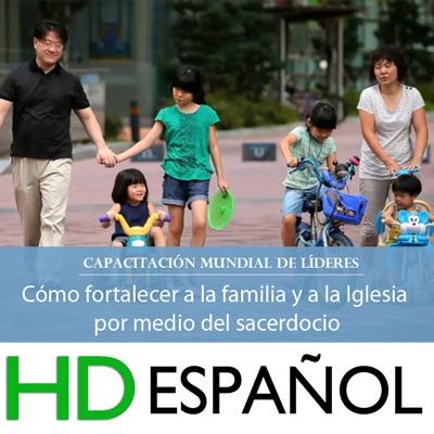 Reunión Mundial de Capacitación de Líderes | HD | SPANISH