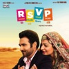 R.S.V.P. (Original Motion Picture Soundtrack) - EP