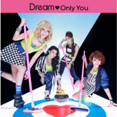Only You - EP