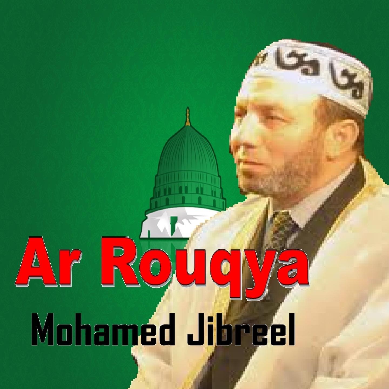 Ar Rouqya (Quran)