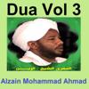 Alzain Mohammad Ahmad - Dua, Pt. 4 artwork