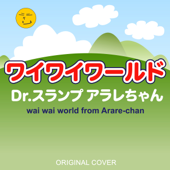 Wai Wai World from Dr. Slump Arare-Chan