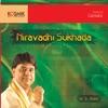 Niravadhi Sukhada
