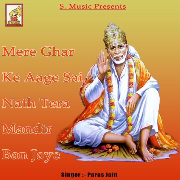 Ye Pyar Nahi To Kya Hai Serial Song: Mere Ghar Ke Aage Sai Nath Tera Mandir Ban Jaye By Paras