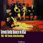 Greek Belly Dance in USA (1955-1967 Recordings)