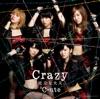 Crazy 完全な大人 / ザ☆トレジャーボックス - EP ジャケット写真