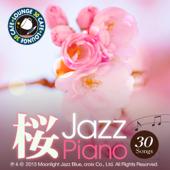 カフェで流れる桜ジャズピアノ 〜特選30〜