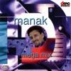 Manak Mega Mix EP