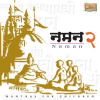 Rekha Bhardwaj - Deep Poojanam artwork