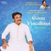 Gana Vinodhini Classical Vocal