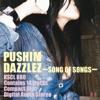 DAZZLEZ~Song of Songs~ ジャケット写真