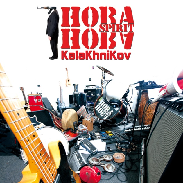 hoba hoba spirit album