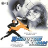 Hindustan Ki Kasam Original Motion Picture Soundtrack