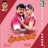 Thennavan (Original Motion Picture Soundtrack) - EP