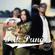 Pak Pung 2013 - Saiful@Apek, Isma & Altimet
