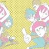 Shifuto To Jikyuu To, Tsuide Ni Ai O Torimodose!! - EP ジャケット写真