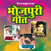 Evergreen Bhojpuri Hits songs