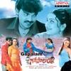Gopalam (Original Motion Picture Soundtrack) - EP