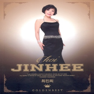최진희 Golden Best – Choi JinHee