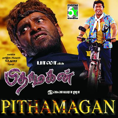 Elangathu - Shreya Ghoshal & Sriram Parthasarathy