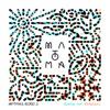 Matoma & Astrid S - Running Out Remixes  EP Album