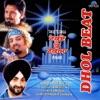 Takue Te Takua - Dhol Beat 2