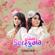 Sakura - Duo Serigala