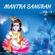 Jai Jai Sri Sani Dev - Myuzic Pandits
