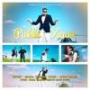 Pukki Yaari feat Aman Hayer Single