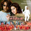 Anniyan Original Motion Picture Soundtrack