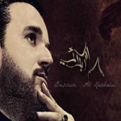 Bassem Al Karbalai (Collection)-Bassem Al Karbalai
