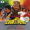 Dhartiputra With Jhankar Beats Original Motion Picture Soundtrack