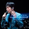 Concert Tour 2015 Vocalist & Songs 3 Final At Orix Theater ジャケット写真