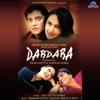 Dabdaba Original Motion Picture Soundtrack EP