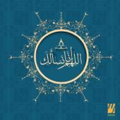 Allahumma Enna Nasaloka  Hussain Al Jassmi - Hussain Al Jassmi