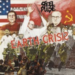 Steel Pulse - Steppin' Out