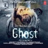 Ghost Original Motion Picture Soundtrack EP