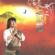 天上西藏 - 齊旦布