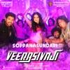 Soppanasundari From Veera Sivaji Single