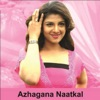 Azhagana Natkal Original Motion Picture Soundtrack