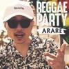 REGGAE PARTY - Single ジャケット写真